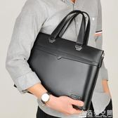 SIRUR男包商務手提包男士包包皮包公文包單肩包斜背包/側背包男休閒背包 名購居家