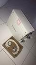 【麗室衛浴】蒸氣機 E-120 國產 6KW 觸控 時控開關