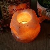喜馬拉雅鹽燈燭臺鹽燈蠟燭擺件浪漫燭光晚餐佛前供佛