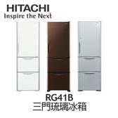 【HITACHI 日立】394公升 三門琉璃冰箱 RG41B