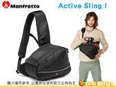 曼富圖 Manfrotto Active Sling I MB MA-S-A1 專業級三角斜肩包 三角包 1機2鏡1閃 變焦鏡 附雨衣 正成公司貨