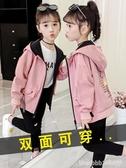 女童外套 女童秋裝新款中大童兒童裝春秋洋氣網紅女孩上衣12歲夾克外套 星河光年
