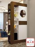 進門玄關柜現代簡約酒柜客廳雙面隔斷柜屏風間廳裝飾柜鞋柜置物架JY-『美人季』
