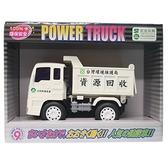 日版 摩輪資源回收車 ST-08(盒裝)/一台入(促199) 台灣版環保局資源回收車 ST安全玩具-生