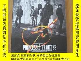 二手書博民逛書店PRINCESS罕見PANIC TOUR 96 演唱會場刊Y17