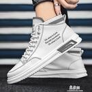 小白鞋鞋子男潮鞋2020秋季新款潮流百搭休閑鞋男士韓版學生小白高幫鞋男【易家樂】