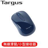 Targus 泰格斯 AMW600 光學無線滑鼠 藍