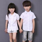 兒童白襯衫女童長袖純棉中大童表演服小學生學院校服短袖白色襯衣 童趣潮品