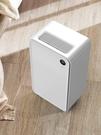 除濕器除濕機家用臥室除潮抽濕干燥吸濕器地下宿舍學生小型去濕神器LX220V WJ 解憂雜貨
