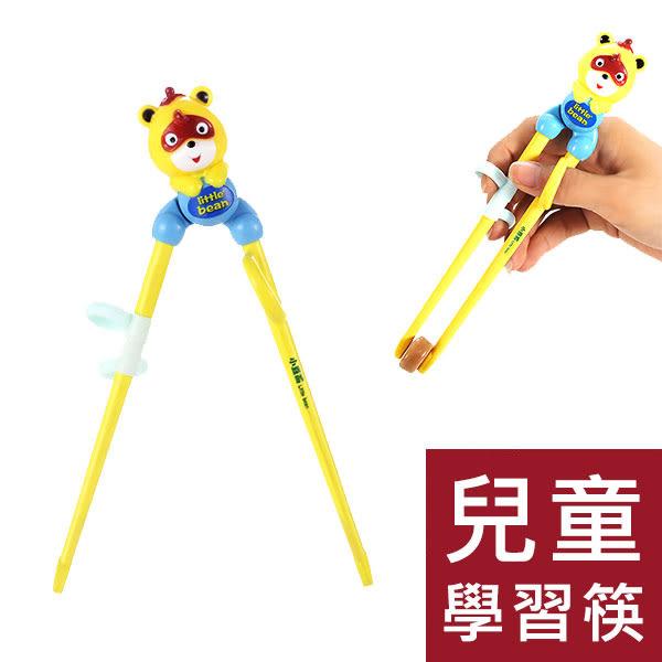 兒童玉米學習筷/兒童訓練筷/筷子練習/兒童筷子糾正/餐具/用餐/寶寶