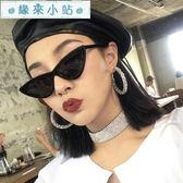 太陽眼鏡 韓版復古原宿貓眼墨鏡太陽眼鏡