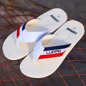 耐磨人字拖鞋 休閒透氣涼鞋 夾腳防滑沙灘鞋【非凡上品】nx1975