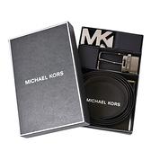 美國正品 MICHAEL KORS 男款 小MK牛皮雙釦頭雙面用寬版皮帶禮盒-黑色/咖啡色【現貨】
