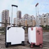 迷你登機箱18寸行李箱包女小型拉桿箱復古男橫款20旅行箱子16韓版
