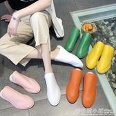 糖果拖鞋女外穿新款夏高筒包頭無內里網紅拖鞋無後跟懶人鞋女 格蘭小舖