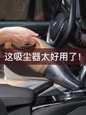 優利特車載車用車上吸層吸塵器專用車內強力吸車里吸層器手持車輛
