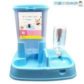 狗狗飲水器寵物自動喂食器