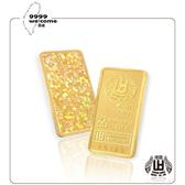 黃金條塊-幻彩貳台錢-7.5g【煌隆】(重2.00錢)