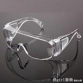 護目鏡 防護高清透明防霧護目鏡防唾沫飛濺防塵防風男女眼鏡騎行風鏡 618購物節
