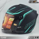 SOL 27S 天際 消光黑綠 3/4安全帽 半罩 開放式 內襯全可拆洗 免運+加贈好禮