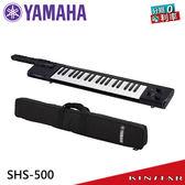 【金聲樂器】YAMAHA SHS-500 Keytar 黑色 (SHS 500)