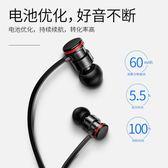 運動藍芽耳機雙耳無線耳塞掛耳式vivo蘋果7華為小米oppo  小時光生活館