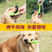 狗狗玩具磨牙棒耐咬膠骨頭【洛麗的雜貨鋪】