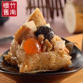 【名店直出-竹南懷舊肉粽】鮮嫩竹筍粽10粒裝(180g/粒)