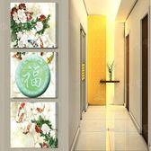 走廊裝飾畫冰晶玻璃豎版無框畫三聯畫玄關畫掛畫墻壁畫九魚圖掛福LG-67018