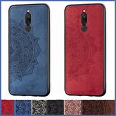 小米 紅米Note8 Pro 圖騰壓花殼 手機殼 全包邊 可掛繩 保護殼