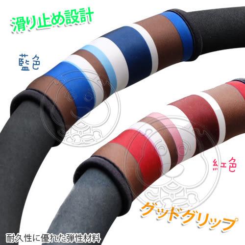 【培菓平價寵物網】IBIYAYA 依比呀呀》FP1400204/5寵物推車把手套