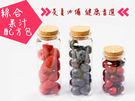 天時莓果-IQF新鮮冷凍-綜合莓果飲果汁配方包 健康飲品飲料 天時首選