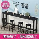 靠牆吧台家用隔斷長條高腳桌長方形簡易餐桌...