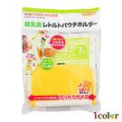 icolor 幼兒副食品調理包/袋裝零食輔助架
