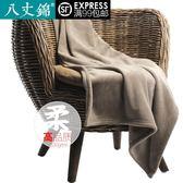 午睡珊瑚絨小毯子蓋腿空調辦公室毛毯女被子 交換禮物