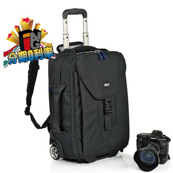 【24期0利率】thinkTANK Airport Take Off AT498 滾輪雙肩後背行李箱 登機箱 彩宣公司貨