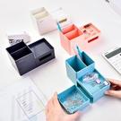 筆筒 得力多功能時尚筆筒桌面個性創意文具收納盒架韓國小學生兒童快速出貨八折搶購】