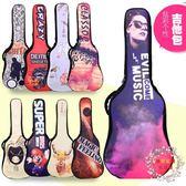 新品彩印吉他包卡通圖民謠吉他袋40/41寸個性吉他背包琴套 XW