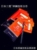 【台北益昌】MMC TAISHIN   超耐用鐵鑽尾鑽頭MM 系列【9 1 10 0MM 】木塑膠壓克力用