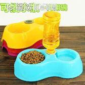 飲食器 寵物雙碗食盆貓盆狗盆帶防滑雙口狗碗飲水喂食器兩用寵物用品特價 繽紛創意家居