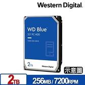 WD WD20EZBX 藍標 2TB 3.5吋SATA硬碟 全新