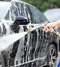 汽車高壓洗車水槍搶家用神器伸縮水管軟管沖...