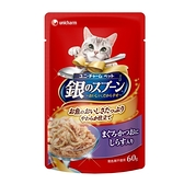 銀湯匙餐包鮪魚+鰹魚+吻仔魚(60克x12包/盒)