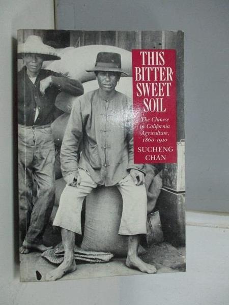 【書寶二手書T7/嗜好_QFK】The Bitter Sweet Soil