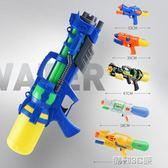 玩具水槍 大號兒童水槍夏天小孩成人抽拉式戲水高壓噴射水搶呲水打水仗玩具   酷動3Cigo