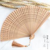 高檔精品出口日式摺扇 全竹蜻蜓鏤空扇子外貿扇中國風禮品 送扇套   居家物語