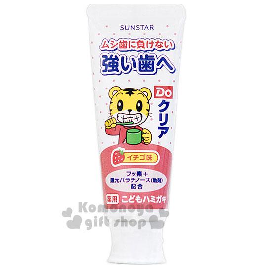 〔小禮堂〕日本SUNSTAR 巧虎 藥用兒童牙膏《粉白.草莓口味》預防牙周病NO.1 4901616-00962