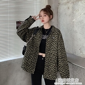 秋冬寬鬆夾克上衣秋季年新款韓版設計感兩面穿豹紋炸街外套女 雙十二全館免運