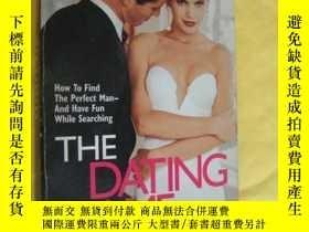 二手書博民逛書店Dating罕見Game (How to find the perfect Man-and have fun wh