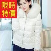 羽絨外套 韓版-復古明星同款俏麗保暖女夾克1色61aa322【巴黎精品】